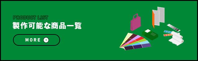 sp_product_bg